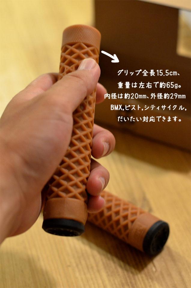 埼玉 ピストバイク 販売 ステイトバイシクル 日本正規販売